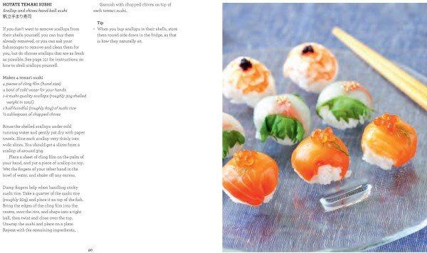 Hotate Temari Sushi