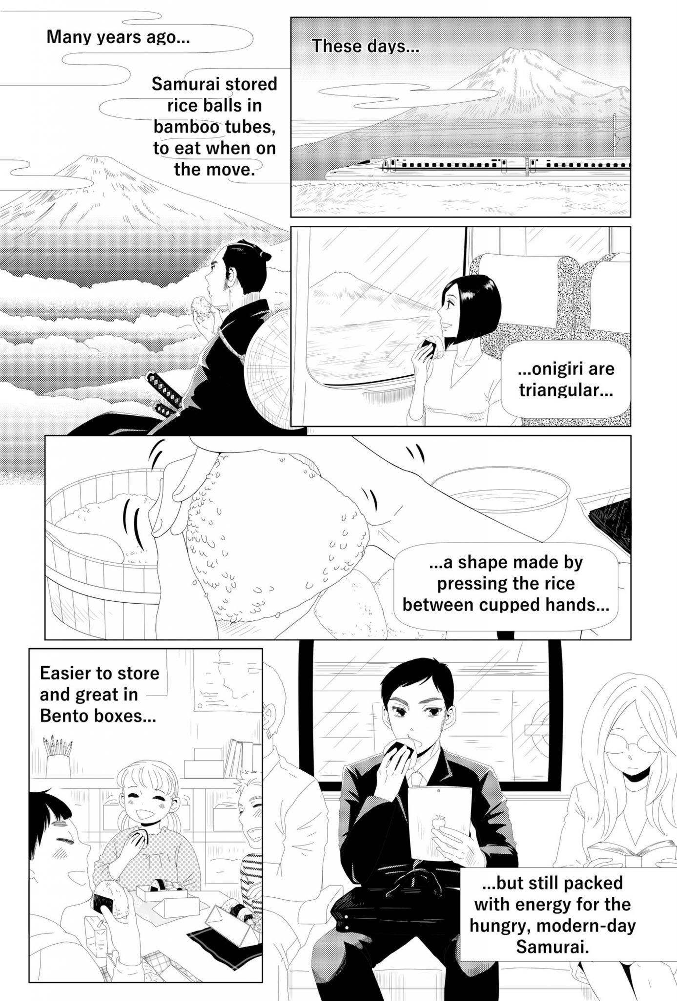 Onigiri - Tasty, but why Triangular?