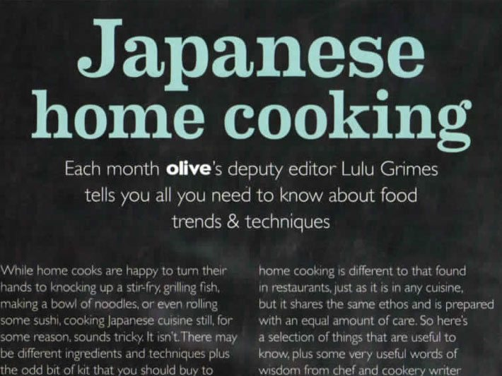 japanese kitchen tips and equipment recommendations from yuki in olive magazine