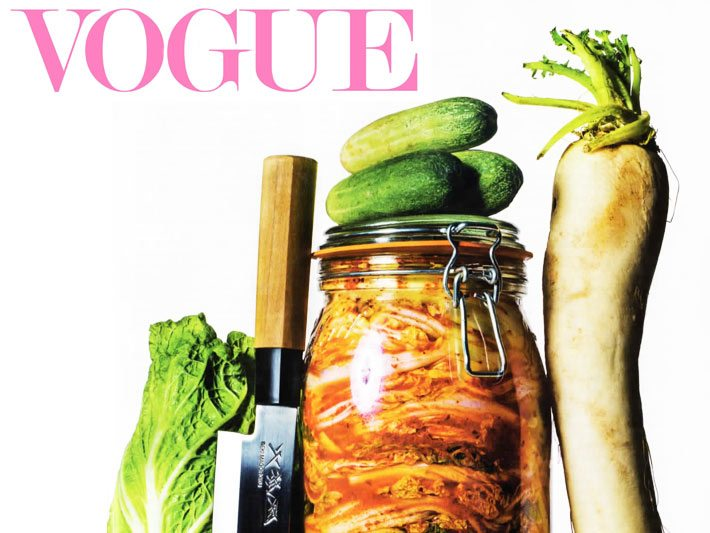 japanese fermented foods, a feature in vogue magazine